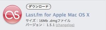 Last・fmアプリケーションが