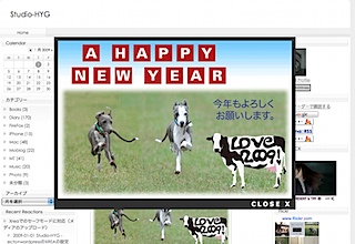 Thumbnail Viewer導入&ecto設定