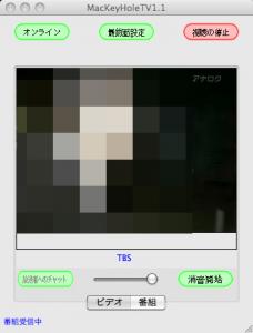 2009-03-11_2313