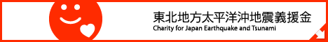 charity-banner-468x60.png