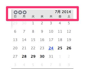 ToDoのカレンダーを月曜始まりに